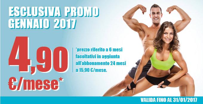 FIT624 BERGAMO Esclusiva Promo Gennaio 2017 24 Mesi